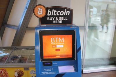 """Bitcoin """"bankomat"""""""